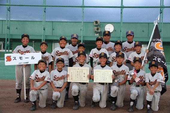 平成28年度笹尾東友好学童軟式野球大会、終了いたしました!!